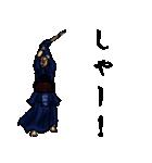 剣の刻~零~(個別スタンプ:28)