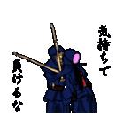 剣の刻~零~(個別スタンプ:29)