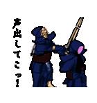 剣の刻~零~(個別スタンプ:30)