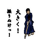 剣の刻~零~(個別スタンプ:31)