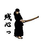 剣の刻~零~(個別スタンプ:32)