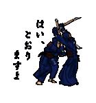 剣の刻~零~(個別スタンプ:33)