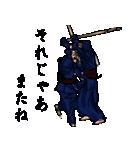 剣の刻~零~(個別スタンプ:34)