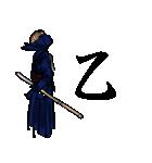 剣の刻~零~(個別スタンプ:37)