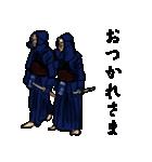 剣の刻~零~(個別スタンプ:38)