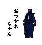 剣の刻~零~(個別スタンプ:40)
