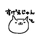 <色々ほめちゃう>ゆるりとネコたちCuteCat(個別スタンプ:01)