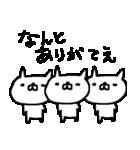 <色々ほめちゃう>ゆるりとネコたちCuteCat(個別スタンプ:02)