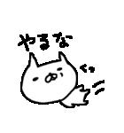<色々ほめちゃう>ゆるりとネコたちCuteCat(個別スタンプ:03)
