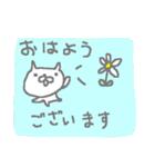 <色々ほめちゃう>ゆるりとネコたちCuteCat(個別スタンプ:04)