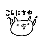 <色々ほめちゃう>ゆるりとネコたちCuteCat(個別スタンプ:05)