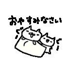 <色々ほめちゃう>ゆるりとネコたちCuteCat(個別スタンプ:06)