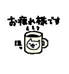 <色々ほめちゃう>ゆるりとネコたちCuteCat(個別スタンプ:07)