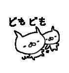 <色々ほめちゃう>ゆるりとネコたちCuteCat(個別スタンプ:08)