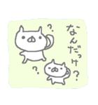 <色々ほめちゃう>ゆるりとネコたちCuteCat(個別スタンプ:09)