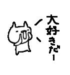 <色々ほめちゃう>ゆるりとネコたちCuteCat(個別スタンプ:11)
