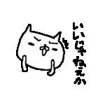 <色々ほめちゃう>ゆるりとネコたちCuteCat(個別スタンプ:12)