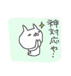 <色々ほめちゃう>ゆるりとネコたちCuteCat(個別スタンプ:15)