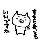 <色々ほめちゃう>ゆるりとネコたちCuteCat(個別スタンプ:16)