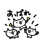 <色々ほめちゃう>ゆるりとネコたちCuteCat(個別スタンプ:17)