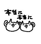 <色々ほめちゃう>ゆるりとネコたちCuteCat(個別スタンプ:18)