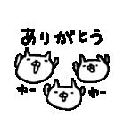 <色々ほめちゃう>ゆるりとネコたちCuteCat(個別スタンプ:19)