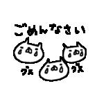<色々ほめちゃう>ゆるりとネコたちCuteCat(個別スタンプ:20)