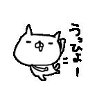 <色々ほめちゃう>ゆるりとネコたちCuteCat(個別スタンプ:21)