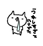 <色々ほめちゃう>ゆるりとネコたちCuteCat(個別スタンプ:22)