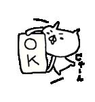 <色々ほめちゃう>ゆるりとネコたちCuteCat(個別スタンプ:23)