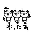 <色々ほめちゃう>ゆるりとネコたちCuteCat(個別スタンプ:24)