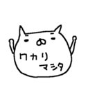 <色々ほめちゃう>ゆるりとネコたちCuteCat(個別スタンプ:30)