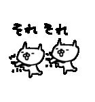 <色々ほめちゃう>ゆるりとネコたちCuteCat(個別スタンプ:31)
