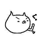 <色々ほめちゃう>ゆるりとネコたちCuteCat(個別スタンプ:32)