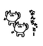 <色々ほめちゃう>ゆるりとネコたちCuteCat(個別スタンプ:33)