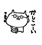 <色々ほめちゃう>ゆるりとネコたちCuteCat(個別スタンプ:34)