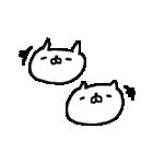<色々ほめちゃう>ゆるりとネコたちCuteCat(個別スタンプ:36)