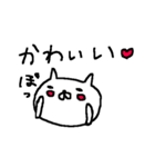 <色々ほめちゃう>ゆるりとネコたちCuteCat(個別スタンプ:37)