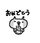 <色々ほめちゃう>ゆるりとネコたちCuteCat(個別スタンプ:38)