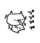 <色々ほめちゃう>ゆるりとネコたちCuteCat(個別スタンプ:39)