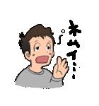 リーマン男子のライフ(個別スタンプ:01)