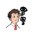 リーマン男子のライフ(個別スタンプ:04)