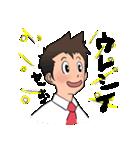 リーマン男子のライフ(個別スタンプ:07)