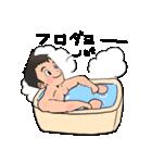 風呂、リラックス、リーマン、サラリーマン(個別スタンプ:17)