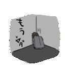 リーマン男子のライフ(個別スタンプ:26)