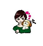 シーズー5(※ここ気持ちいいの?)(個別スタンプ:01)