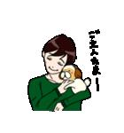 シーズー5(※ここ気持ちいいの?)(個別スタンプ:03)