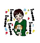 シーズー5(※ここ気持ちいいの?)(個別スタンプ:04)