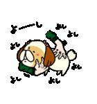 シーズー5(※ここ気持ちいいの?)(個別スタンプ:07)