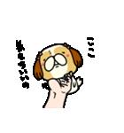 シーズー5(※ここ気持ちいいの?)(個別スタンプ:11)